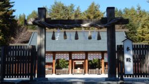 京都市京セラ美術館がついに開館 美術館が誇る名コレク…|高級 梅干し はなぜ高い? 完成までの地道な工程や …|5世紀後半の古墳群7基 愛媛の遺跡で発見 小玉 管玉…|他