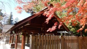 温泉+いにしえの喜び 奈良公園に建つ新しい温泉リゾー…|娘を政治利用するのは当然! 平安文学に描かれた 毒親…|マナー*く話1969 お中元 の知識と お中元…|他