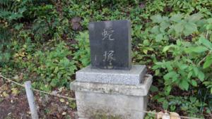 奈良・興福寺の特別公開始まる 運慶親子の国宝が同時に|伊賀焼の土鍋で楽しむ冬の食卓 小鍋のすすめ ~土楽・…|きょうの潮流 2019年10月17日(木)|他