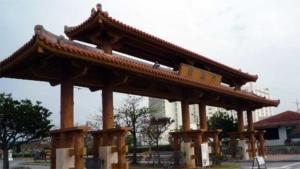 沖縄産黒糖使用のチョコレートリキュール開発(RBC琉…|沖縄県那覇市および豊見城市でブロックチェーンを活用し…|ついにオープンした琉球ゴールデンキングスの新本拠地 …|他